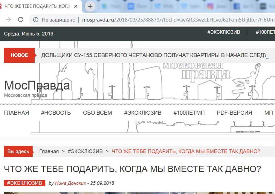 Интервью актёра Димы Рубина Московской правде